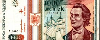 Romanian bank note 1000 lei